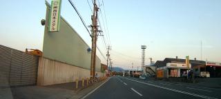 福岡県北九州市若松区