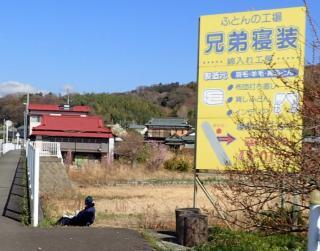 神奈川県足柄上郡大井町