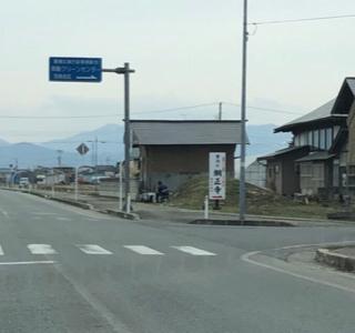 山形県南陽市宮崎