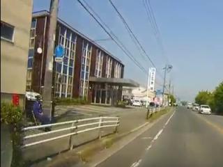 広島県福山市新浜町